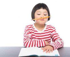 読書感想文の書き方・低学年