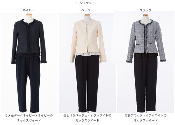 七五三・母・服装