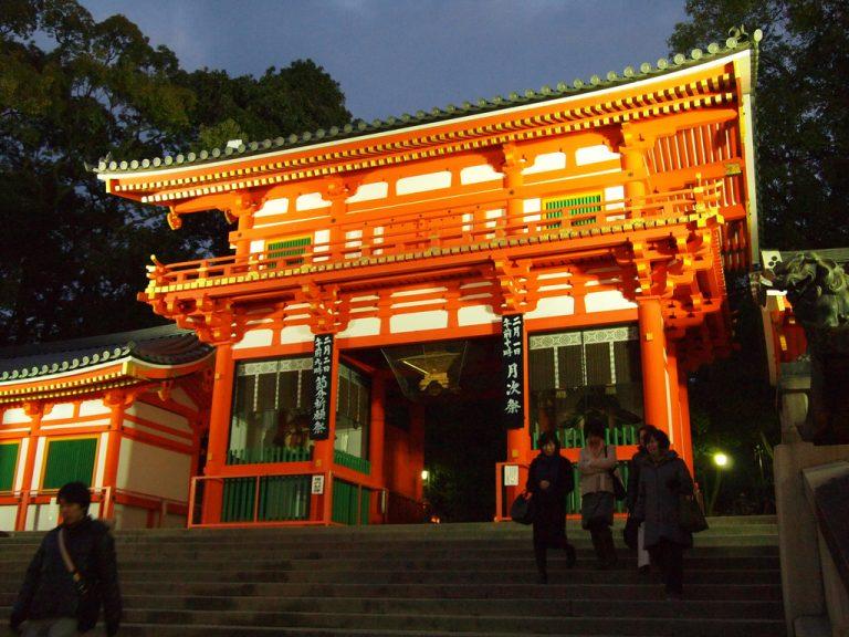 節分祭 八坂神社 2017 見どころ